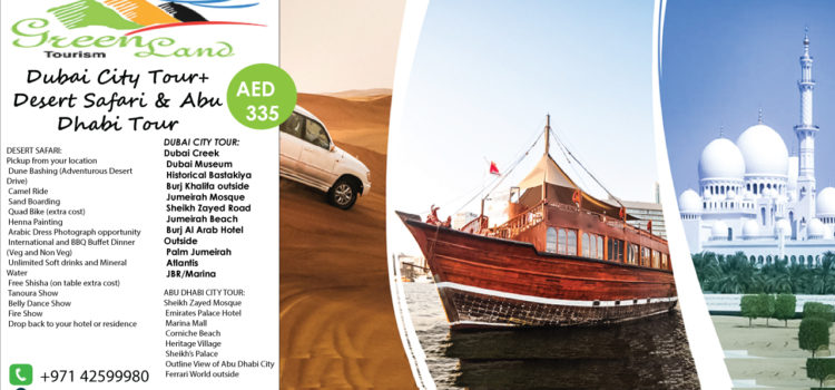 HOW TO ENJOY DESERT SAFARI DUBAI